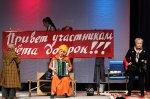 Павлодарский областной театр драмы им. А.П. Чехова