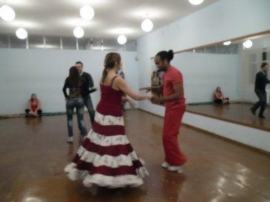Танец удовольствия