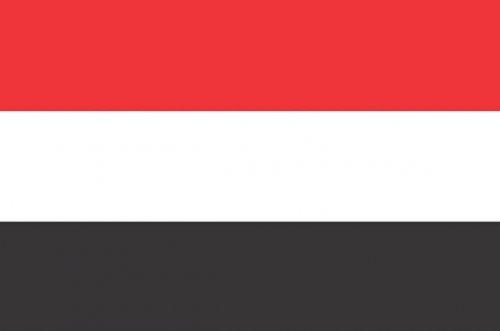 Смертник устроил теракт в Йемене, есть погибшие