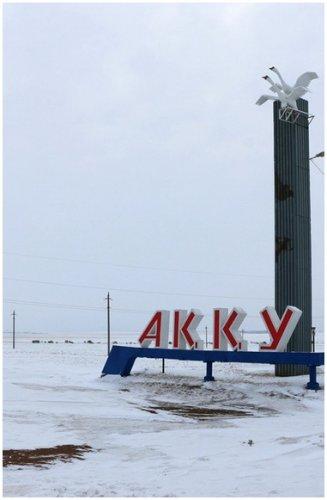 Два села Павлодарской области получат новые имена