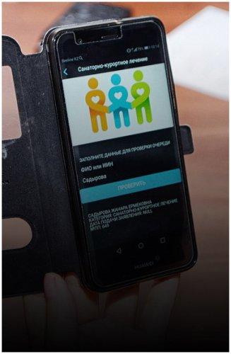 Теперь инватакси можно вызвать через мобильное приложение