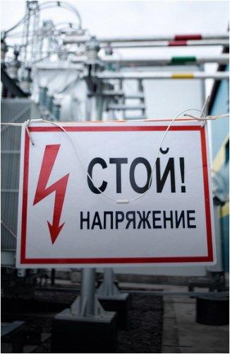 В Экибастузе запустили работу новой электростанции