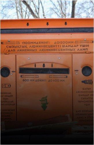 В Павлодаре никто не несет ответственности за вывоз ртутьсодержащих отходов