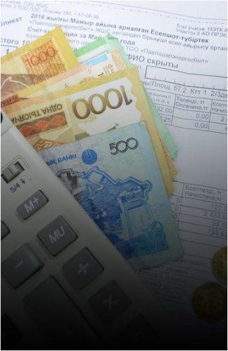 В Павлодарской области приостановили начисление пени за несвоевременную оплату коммунальных услуг