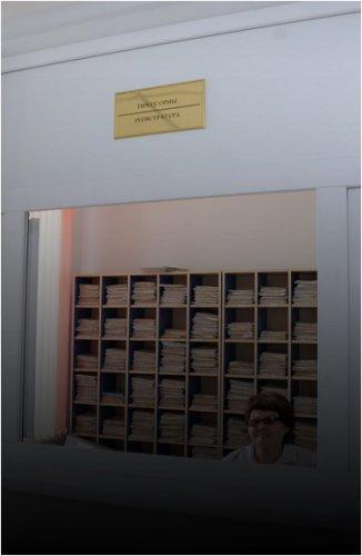 Павлодарцы могут напрямую задавать вопросы представителям облздрава