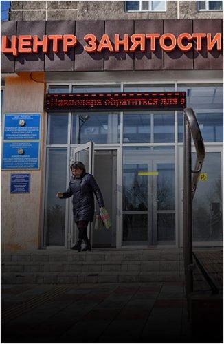 Рассказывать об услугах центра занятости будут на улицах Павлодара