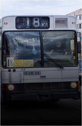 Вниманию пассажиров и водителей