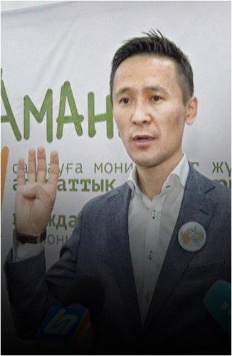 В Казахстане начался последний этап предвыборной гонки