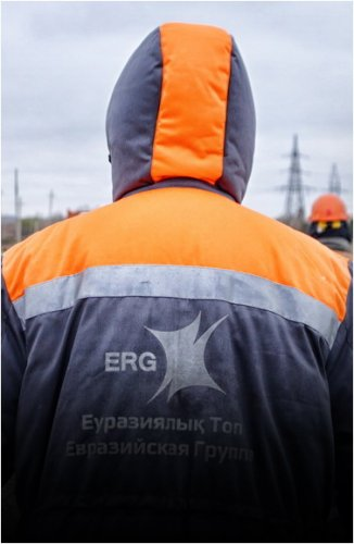 """За счет спонсорской помощи """"ERG"""" в Павлодарской области будут построены социально-значимые объекты"""