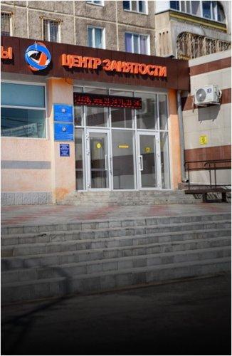 Фактов мошенничества с целью получения АСП нового формата в Павлодаре нет