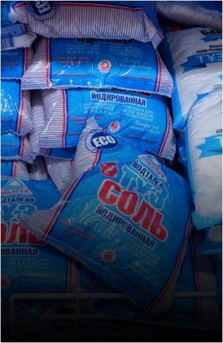 Казахстан занимает первое место по потреблению соли