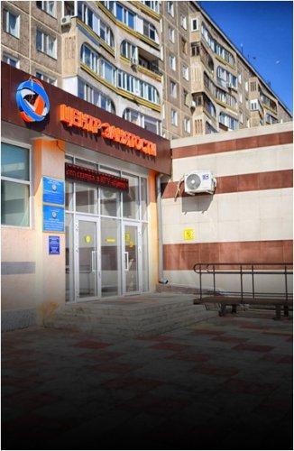В Павлодаре создана комиссия, которая вычисляет фейковых получателей АСП