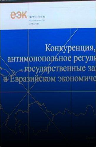 Временные сроки пограничного контроля Казахстана не устраивает предпринимателей