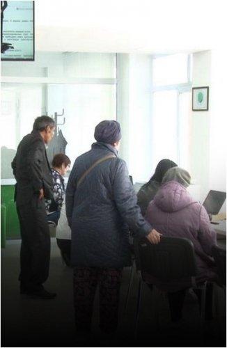Те, кто получает пенсию ниже минимальной, инвалиды 1-2 групп и долгожители в октябре могут рассчитывать на денежное пособие