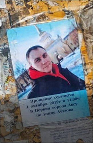 На Аксуском заводе ферросплавов погиб рабочий