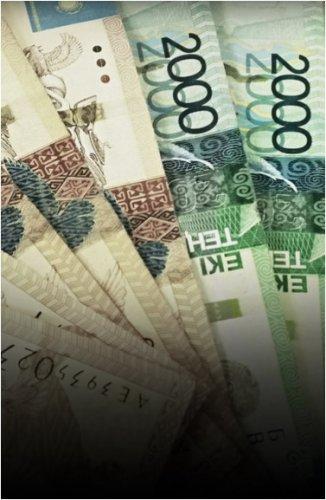 Гендиректора корпоративного фонда подозревают в получении взятки