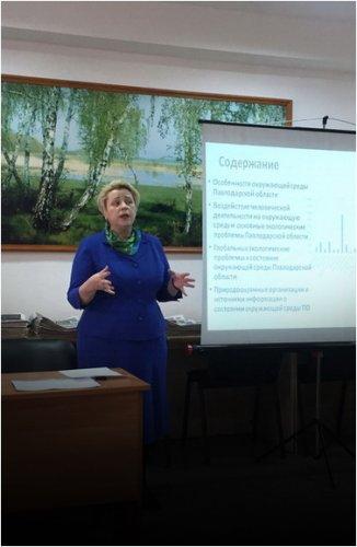 Научные труды об экологии Павлодарской области теперь можно прочесть на простом языке