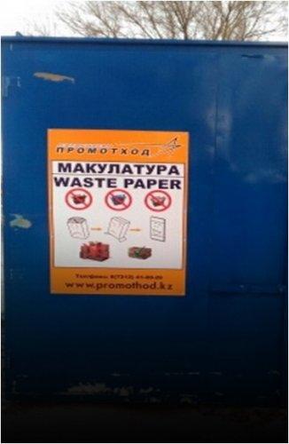 Экибастузский угольный разрез зарабатывает деньги на сортировке мусора