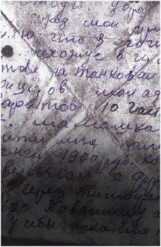 """""""Письмо времени"""" ищет свой адресат"""
