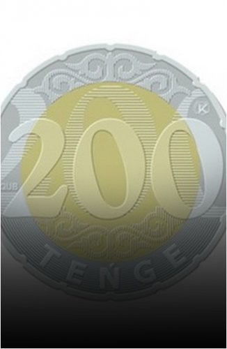 Монету номиналом 200 тенге выпустил Нацбанк Казахстана