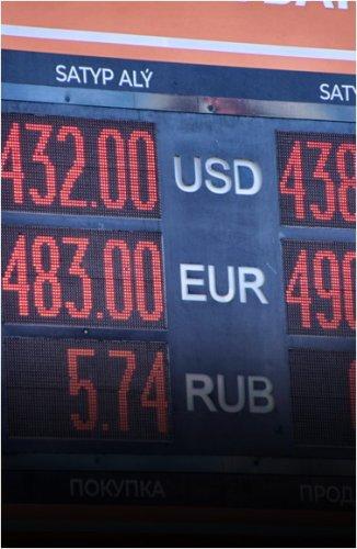 Павлодарские обменники приостанавливают продажу валюты