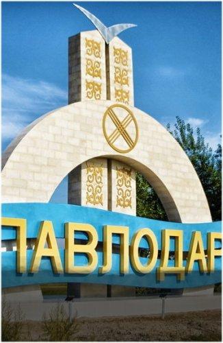 Дополнительные меры безопасности введут в Павлодарской области с 1 апреля