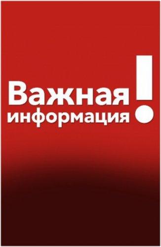 Информацию о втором случае COVID-19 в Павлодарской области опровергли