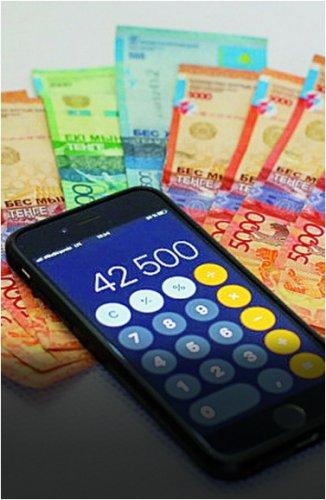 Свыше 77 200 жителей Павлодара получили выплату 42 500 тенге