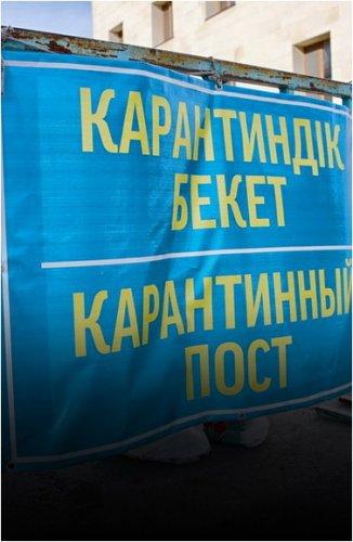 Ужесточить карантин планируют в Павлодарской области