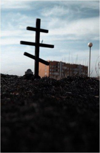 Пожар на Пахомовском кладбище произошел в Павлодаре