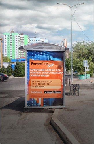 15 и 16 августа общественный транспорт работать не будет
