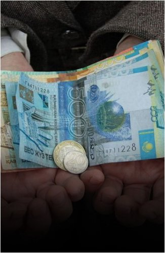Более 48 тысяч жителей Павлодарской области получили выплату 42500
