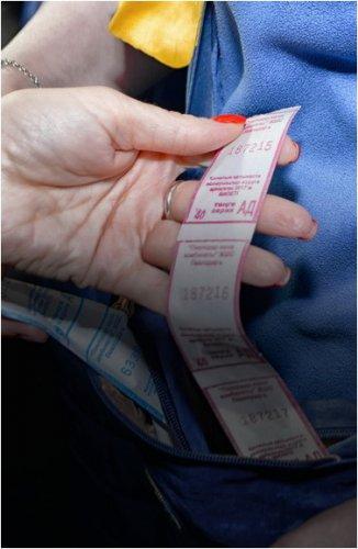 Не забывать свои проездные билеты просят льготников