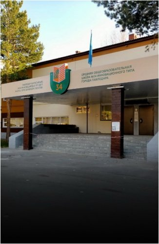 Павлодарскую школу закрыли на карантин из-за четырех случаев коронавируса