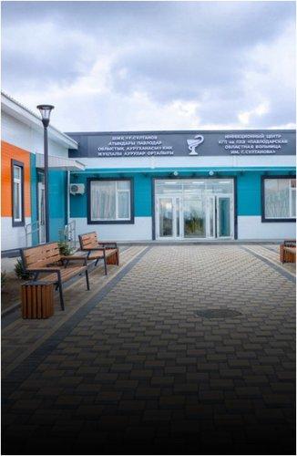 В Павлодаре открыли инфекционный госпиталь, который отстроили в кратчайшие сроки из-за угрозы второй волны пандемии
