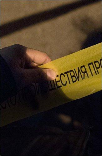 Выстрел во дворе Экибастуза: мужчина скончался на месте
