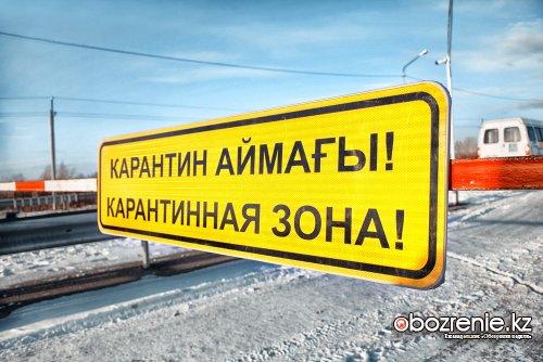 Глава Павлодарского региона связывает большой прирост заболевших с увеличением мощности ПЦР-тестирования
