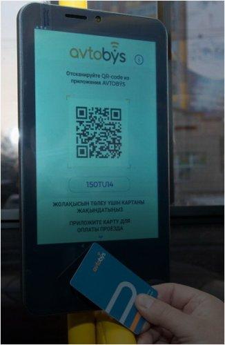 В Павлодаре в очередной раз пытаются ввести электронное билетирование в общественном транспорте