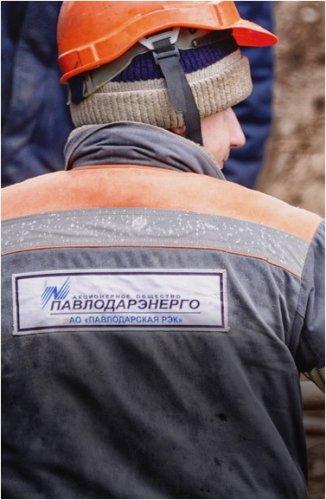 В «Павлодарэнерго» сообщили об аварии