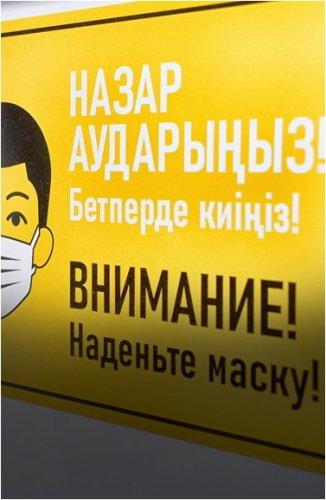 В Павлодарской области новые послабления карантинных мер