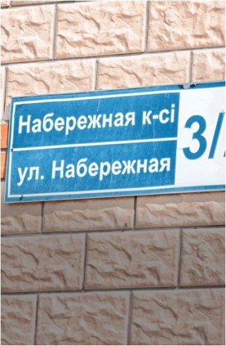 Депутаты городского маслихата проголосовали за переименование 23 улиц
