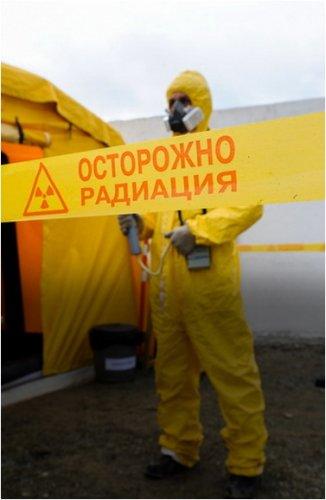 Хранилище радиоактивных отходов планируют построить в Майском районе