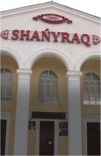 К 7 годам колонии за растрату бюджетных средств приговорили сотрудниц КДЦ «Шанырак»